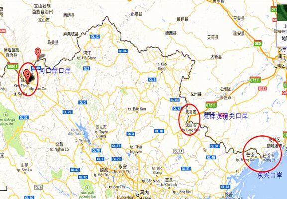 【越南】香港到越南《 陸路交通大全 》-最平只要200元?!!|越走越南 2015