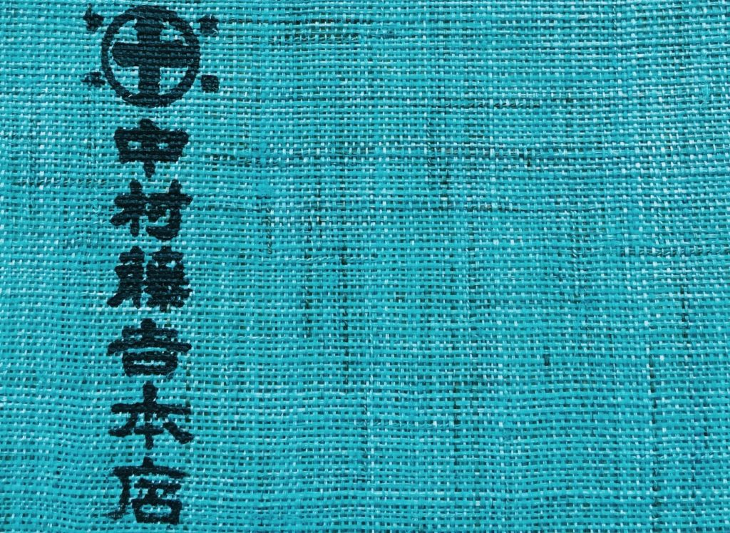 ▌尖沙咀 ▌中村藤吉 ♥ 香港本店-抹茶控朝聖推介 ♥