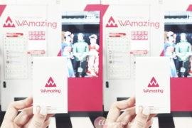 ▌Apps ▌東京4G電話卡免費送~只需三步完成|WAmazing Apps