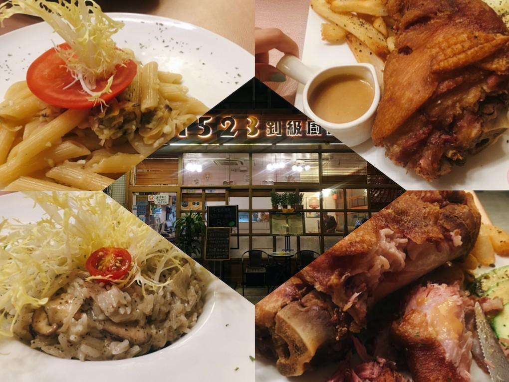 【元朗】平價黃店西餐~平民價~高水準咸豬手   1523釗級廚房