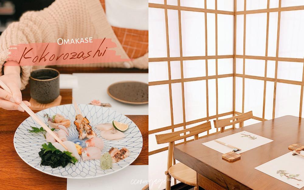 【尖沙咀】全25品 Omakase 抵食推介!初嘗難以忘懷的鮟鱇魚肝|志 Kokorozashi